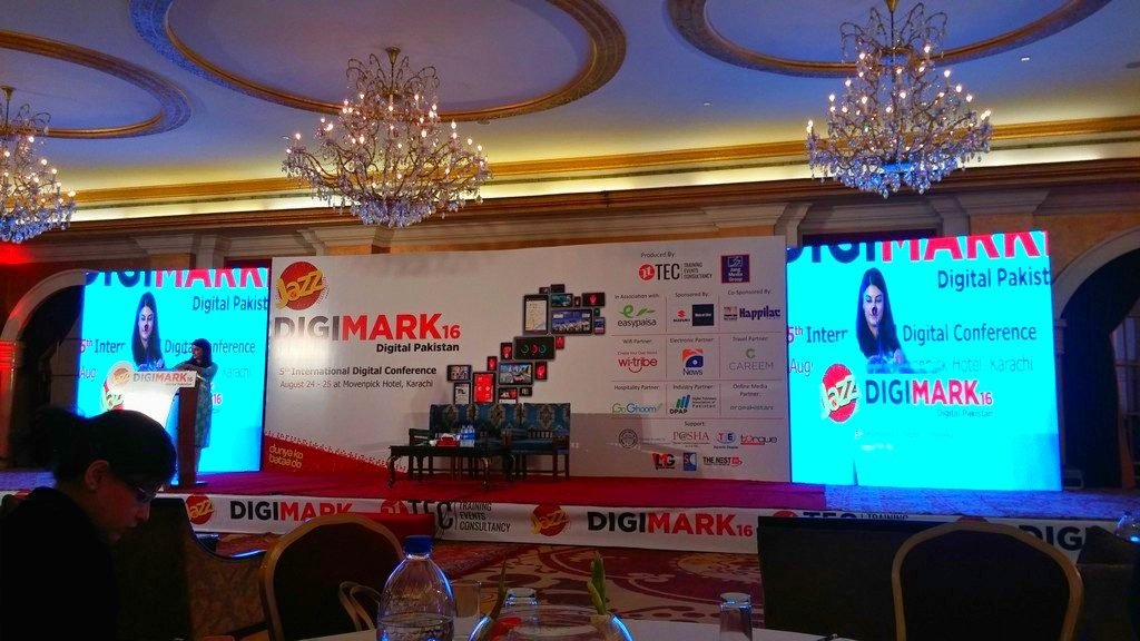 DigiMark Marketing Conference