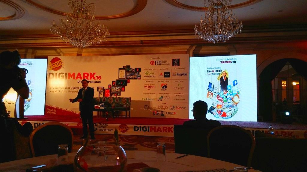 Jazz DigiMark Marketing Conference