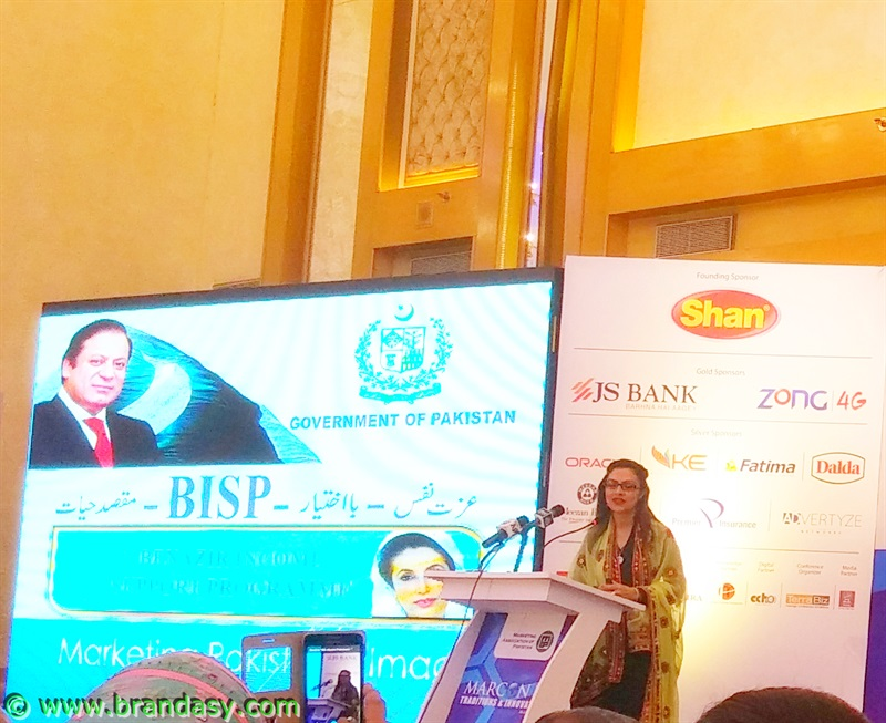 Marvi Memon, Minister of State & Chairperson, Benazir Income Support Program