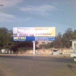 Metro billboard in SITE Area